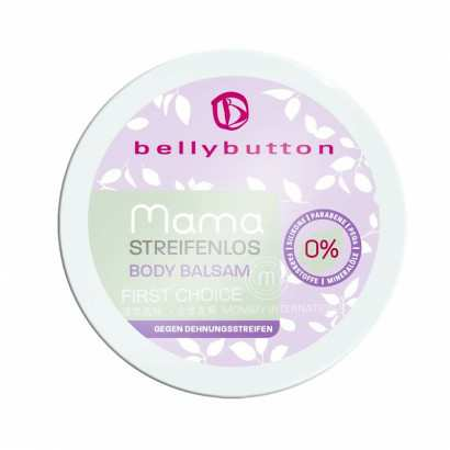 Bellybutton 德国Bellybutton妊娠纹护理霜 海外本土原版